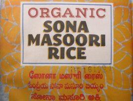 Swad Organic Sona Masoori Rice